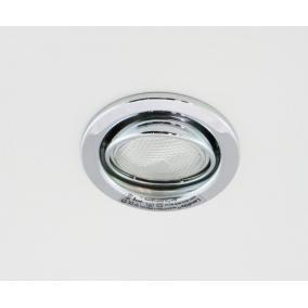 KIT-60A-3, 3db 13W GU10 230V fehér kompakt fénycső, forg. beép. (3 db-os szett) króm