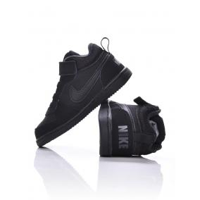 Nike Boys Court Borough Mid (td)  [méret: 27]