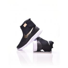 Nike Girls Nike Tanjun High (ps) [méret: 29,5]