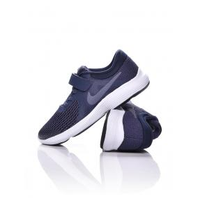 Nike Revolution 4 (ps) [méret: 29,5]