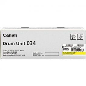 Canon C-EXV 034 [Y] Drum [Dobegység] (eredeti, új)