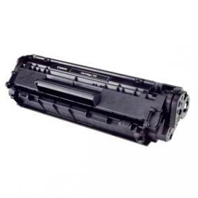 Canon CRG 703 kompatibilis toner [3 év garancia] (ForUse)