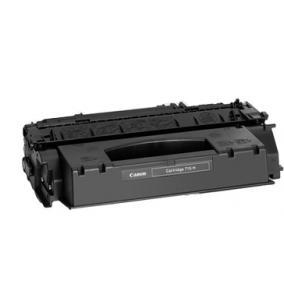 Canon CRG 715 kompatibilis toner [7k] [3 év garancia] (ForUse)