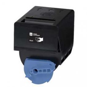 Canon EXV 21 [Bk] kompatibilis toner [3 év garancia] (ForUse)