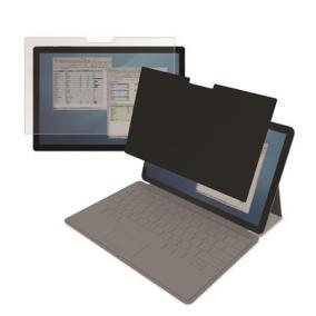 Monitorszűrő, betekintésvédelemmel, 288.4x197.7 mm, 12,3