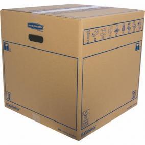 Költöztető doboz, 44,6x44,6X44,6 cm, FELLOWES