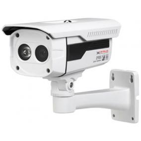 Infrás kamera (HDCVI) CP PLUS CP-UVC-T1100R3