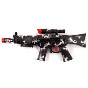 Műanyag játék gépfegyver