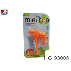 Játék mini, kézi ventilátor