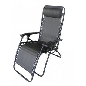 Kerti relax szék (állítható) - Hecht, HECHTRELAXINGCHAIR