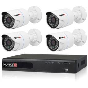 Komplett 4 kamerás PROVISION HD szett 2MP
