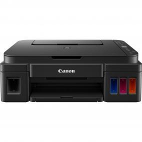 Canon PIXMA G3411 multifunkciós (WiFi-s) tintasugaras nyomtató