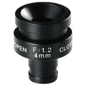 Panelkamera lencse FEIHUA FH-0412BM