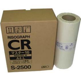 Risograph TR/CR S-2500 [Master A4] (eredeti, új) - 2db