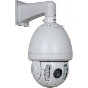 Speed Dome IP kamera ILDVR INS-MD2020R