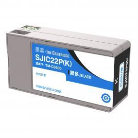 Epson C3500 [Bk] kompatibilis tintapatron (ForUse)