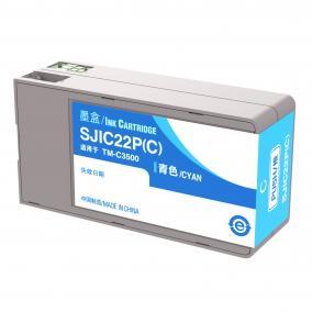 Epson C3500 [C] kompatibilis tintapatron (ForUse)