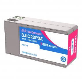 Epson C3500 [M] kompatibilis tintapatron (ForUse)
