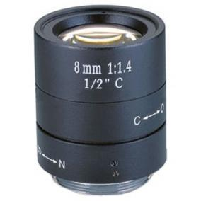 Zoom lencse FEIHUA FH-0814MC.HR