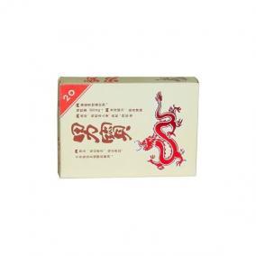 Dr.Chen Nan Bao potencianövelő kapszula [20 db]