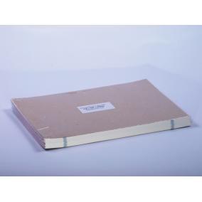 Papír ELI-250 EKG Mortara (210 x 300mm 250 lap)