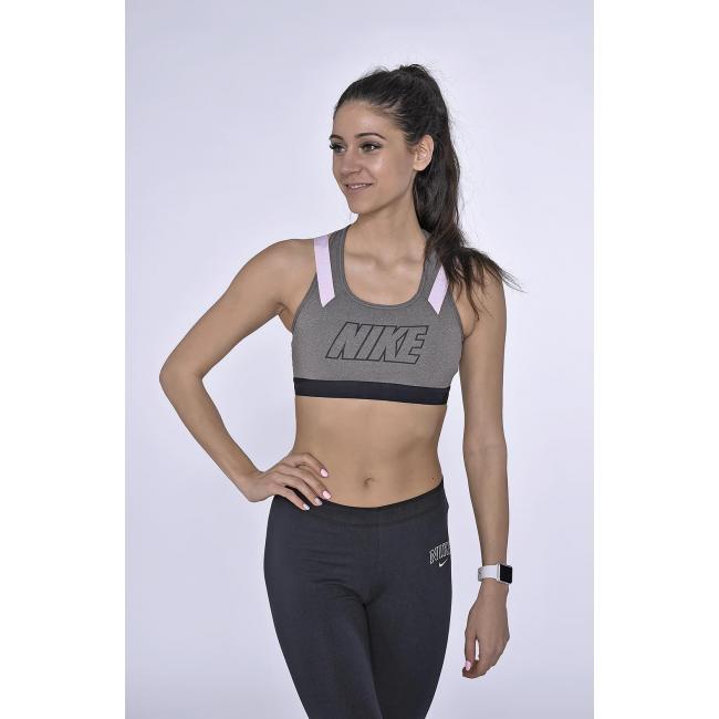 7022abaf4411 Nike Vcty Comp Hbr Bra [méret: XL] - WebÁruház.hu