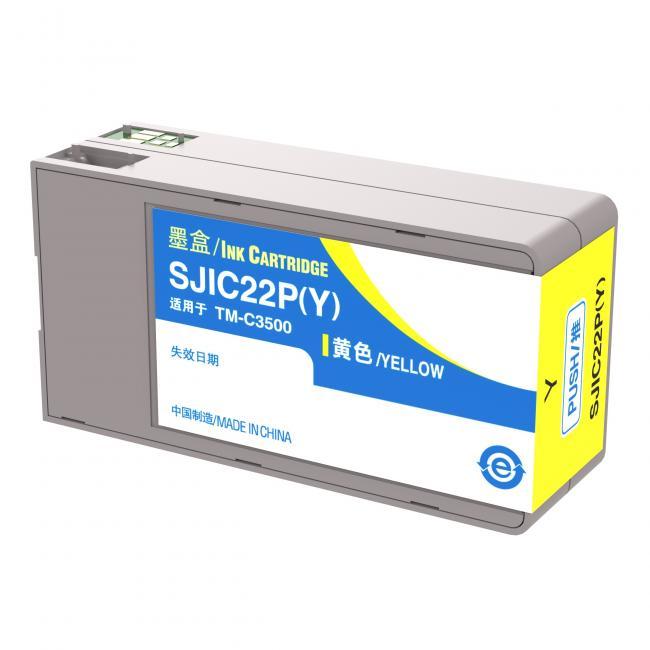 Epson C3500 [Y] kompatibilis tintapatron (ForUse)