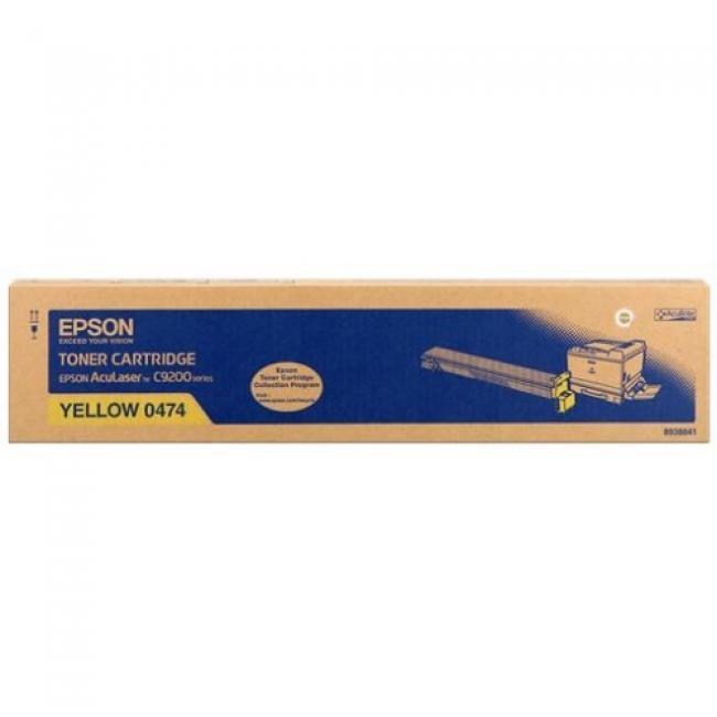 Epson C9200 toner [Y] 14K (eredeti, új)
