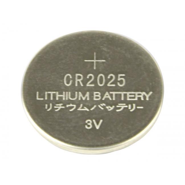GEMBIRD EG-BA-CR2025-01 Energenie Button cell CR2025, 2-pack, blister